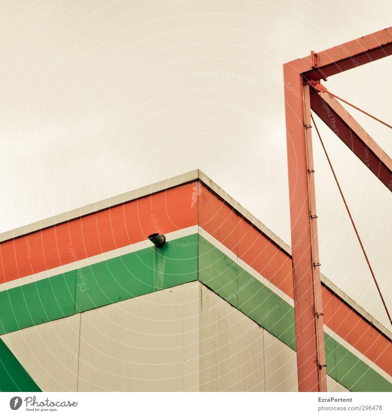 Geometrie grün weiß rot gelb Wand Architektur Mauer Gebäude Metall Linie Fassade Ecke Technik & Technologie Industrie Fabrik Bauwerk
