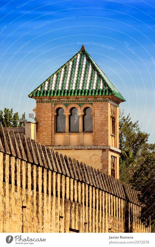 Pyramidenförmige Kuppel in einem Turm im arabischen Stil Ferien & Urlaub & Reisen Tourismus Dekoration & Verzierung Kunst Kultur Himmel Gebäude Architektur