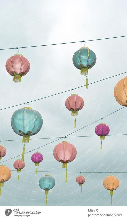 Buntes Treiben Himmel Feste & Feiern Party Garten hell leuchten Veranstaltung China Restaurant Lampion ausgehen Girlande Chinesisches Neujahrsfest