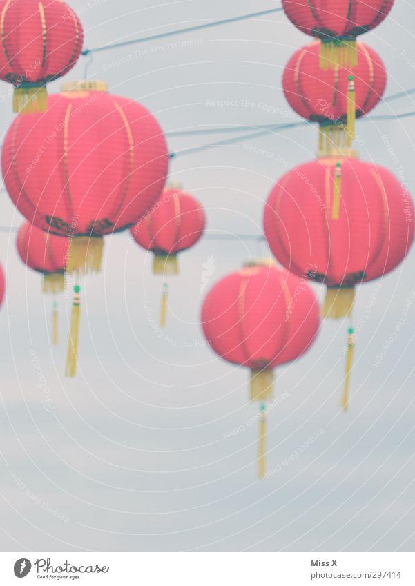 schön zart rot Feste & Feiern Party Lampe leuchten Dekoration & Verzierung Laterne Veranstaltung Lampion Girlande Chinesisches Neujahrsfest