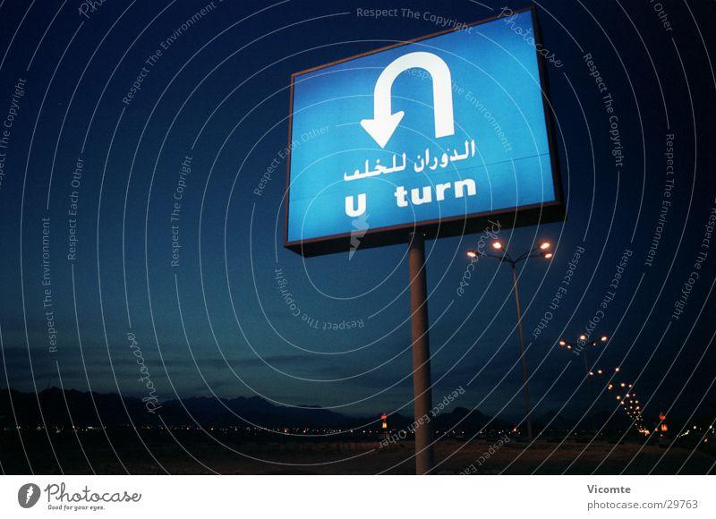 U-Turn Verkehrsschild Nacht Wende Ägypten Arabien Schilder & Markierungen Landschaft