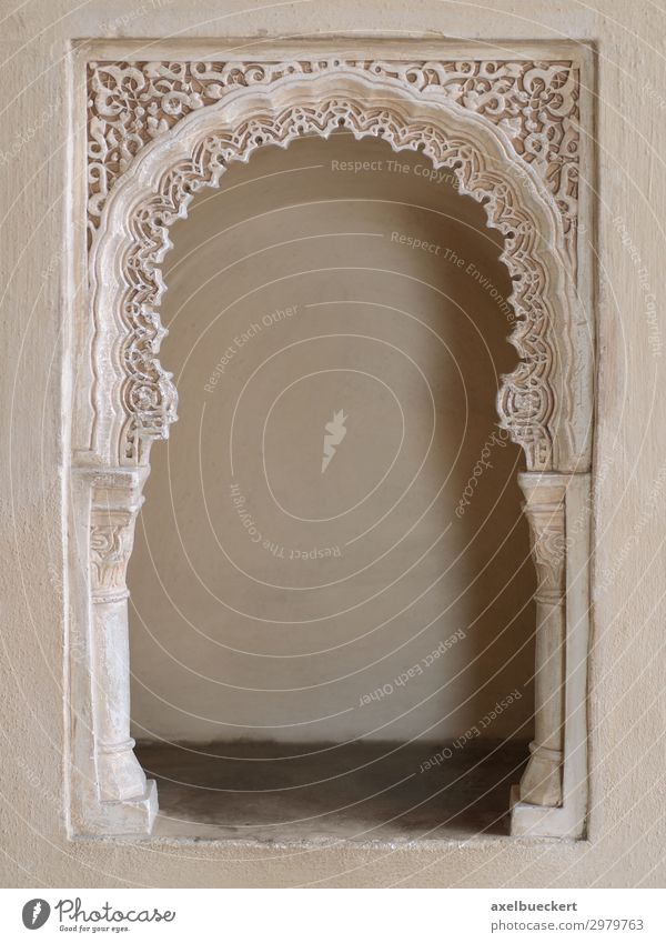 maurischer Alkoven Architektur Mauer Wand alt Hintergrundbild leer Nische wandnische alkove alkoven Maurisch Naher und Mittlerer Osten Bogen Farbfoto