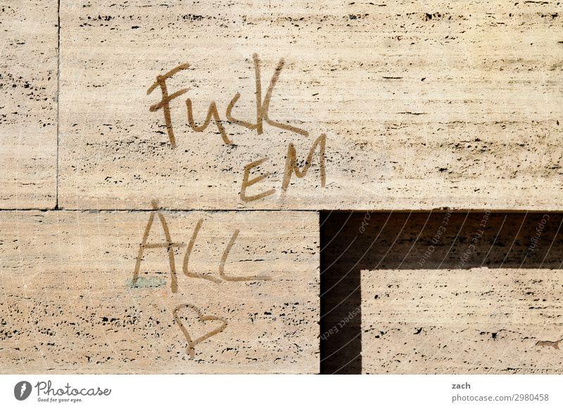 Liebeserklärung Berlin Stadt Stadtzentrum Mauer Wand Stein Zeichen Schriftzeichen Ziffern & Zahlen Graffiti Sex braun Begierde Unlust Enttäuschung schuldig Wut