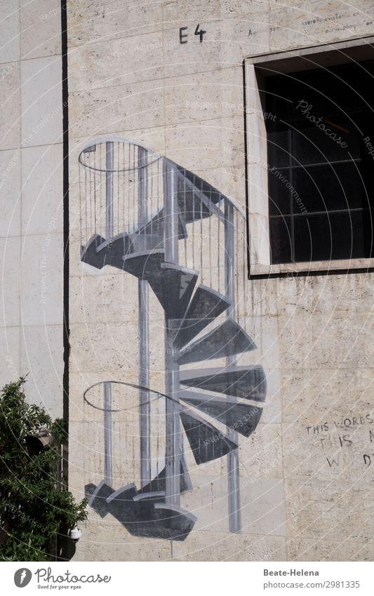 Treppenhaus - trompe-l'oeil Design Freude Wohnung Haus Dekoration & Verzierung Kunst Künstler Maler Kunstwerk Gebäude Mauer Wand Fenster Stein Ornament