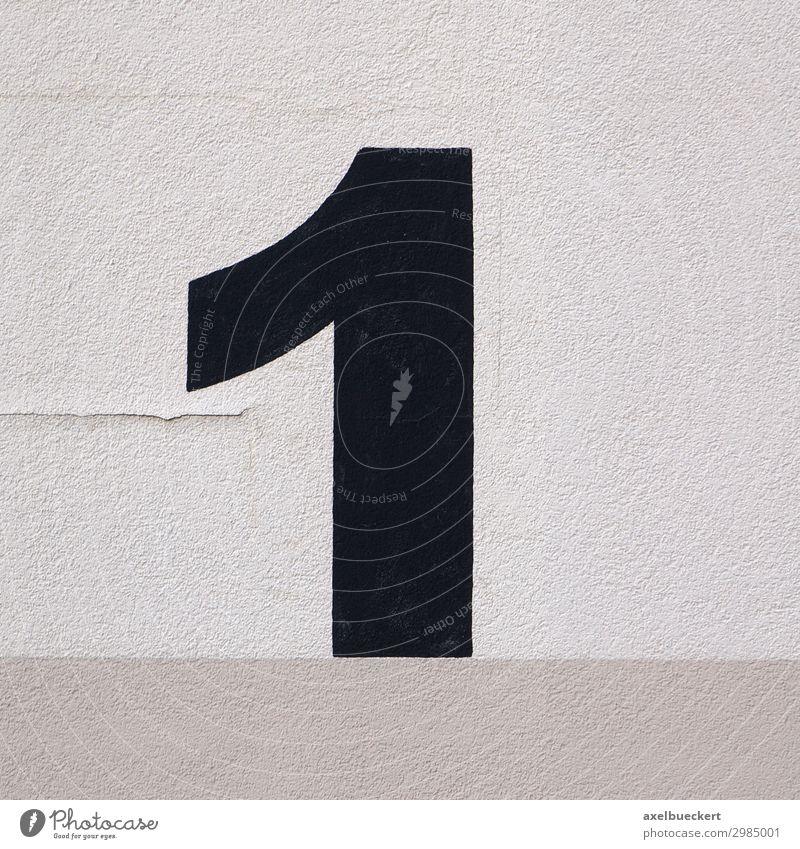 Hausnummer 1 - Nummer eins Design Mauer Wand Fassade Zeichen Ziffern & Zahlen Schilder & Markierungen Beginn Symbole & Metaphern Quadrat schwarz Farbfoto