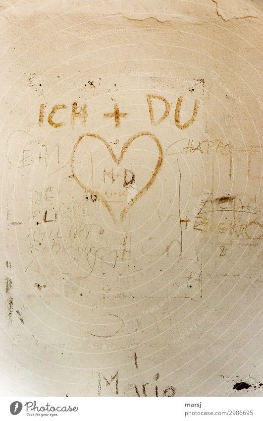 ICH + DU harmonisch Mauer Wand Fassade Zeichen Schriftzeichen Graffiti Herz träumen Zusammensein Gefühle Frühlingsgefühle Sympathie Freundschaft Liebe Romantik