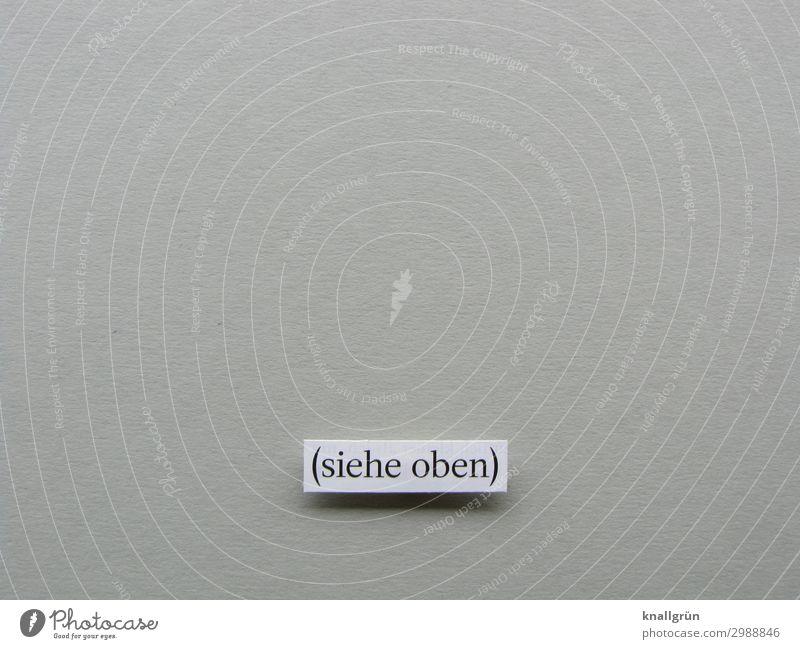 (siehe oben) Schriftzeichen Schilder & Markierungen Kommunizieren Blick grau schwarz weiß Hilfsbereitschaft Neugier Interesse Erwartung Hinweis Empfehlung