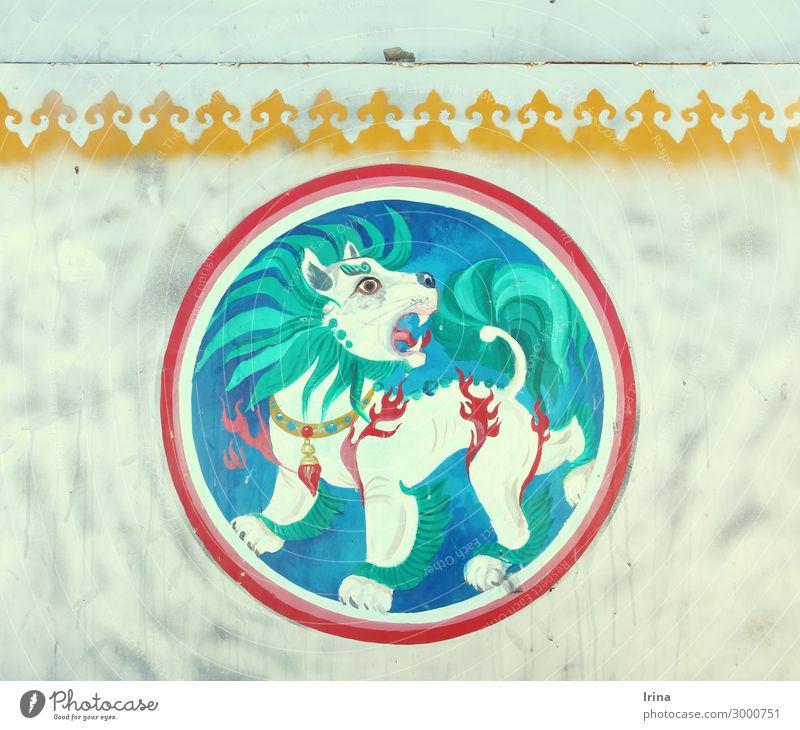 Gut gebrüllt Löwe Ferien & Urlaub & Reisen alt Ferne Religion & Glaube Wand Tourismus Mauer Kraft Kultur historisch Zeichen Schutz Wahrzeichen Tradition