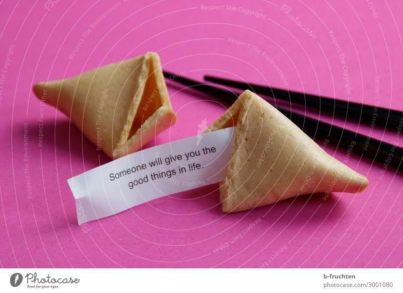 Du Glückskeks, du! Lebensmittel Süßwaren Papier Zeichen Essen Freundlichkeit Fröhlichkeit rosa Lebensfreude Leichtigkeit Optimismus Zukunft Redewendung Keks