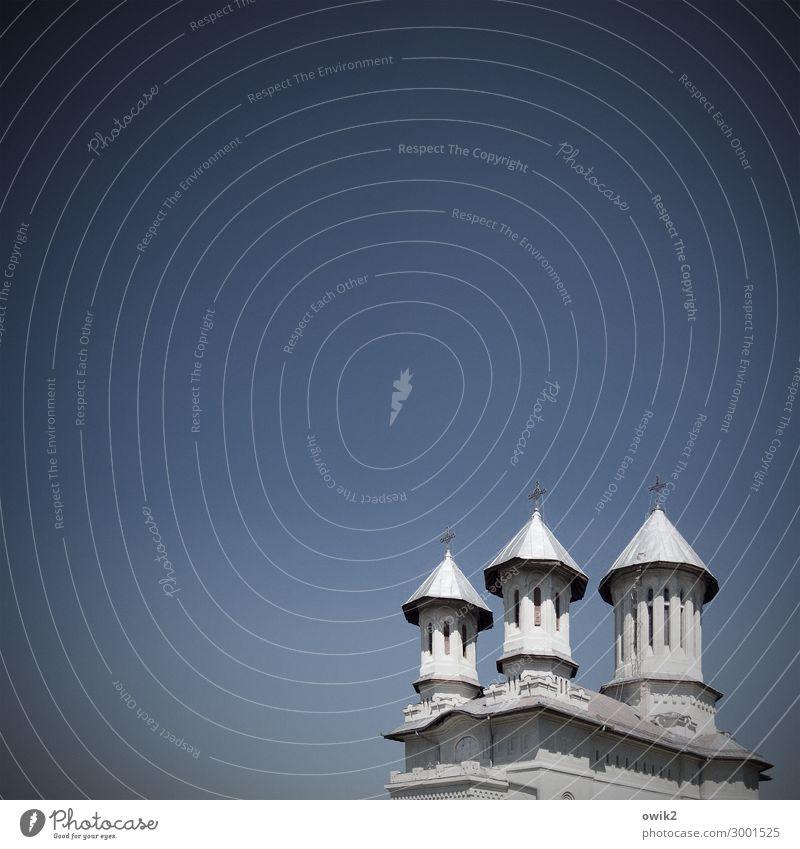 Akathistos Wolkenloser Himmel Rumänien Osteuropa Kirche klein Dorfkirche Orthodoxe Kirche Orthodoxie fremdartig Farbfoto Gedeckte Farben Außenaufnahme
