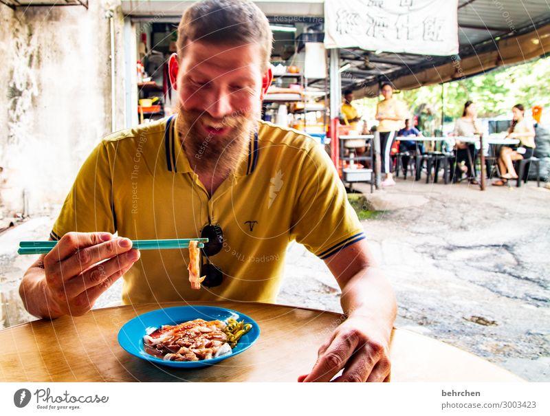 nebulös | was immer das hier ist?! Ferien & Urlaub & Reisen Tourismus Ausflug Abenteuer Ferne Freiheit Mann Erwachsene Kopf Haare & Frisuren Gesicht Auge Nase