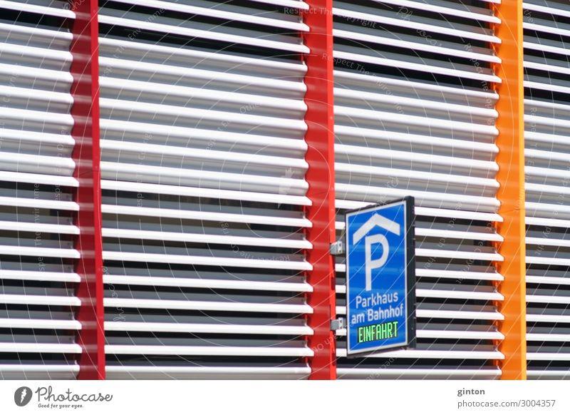 Modernes Parkhaus Design Gebäude Architektur Fassade Zeichen Schilder & Markierungen Verkehrszeichen modern neu mehrfarbig Symmetrie Architekturdetail