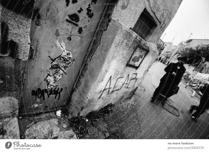 tel aviv, you got me right here Stadt Architektur Graffiti Gebäude Kunst Stadtleben Kultur Jugendkultur Bauwerk Altstadt Stadtzentrum Gemälde Straßenkunst
