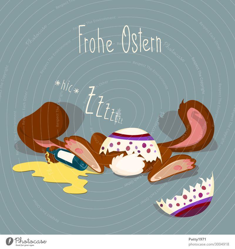 Frohe Ostern - Illustration Lebensmittel Ei Osterei Getränk Alkohol Spirituosen Eierlikör Feste & Feiern Tier Hase & Kaninchen Osterhase 1 schlafen lustig