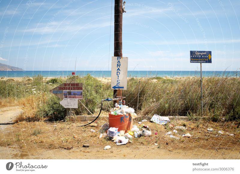 paradise Ferien & Urlaub & Reisen Tourismus Sommer Sommerurlaub Sonnenbad Strand Meer Insel Umwelt Natur Himmel Sand Schwimmen & Baden Ekel hässlich maritim