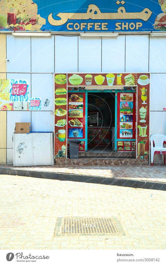hereinspaziert. Lebensmittel Teigwaren Backwaren Speiseeis Süßwaren Ernährung Fastfood Getränk kaufen Ferien & Urlaub & Reisen Oman Stadt Gebäude Fassade Tür