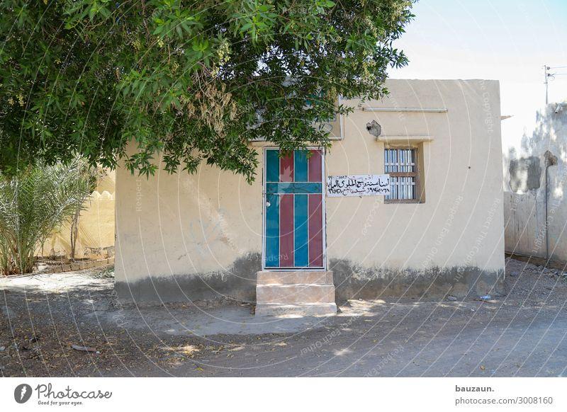 blau rot. Sonne Sommer Schönes Wetter Baum Oman Dorf Haus Mauer Wand Fassade Fenster Tür Namensschild Häusliches Leben authentisch trashig Wärme Tourismus