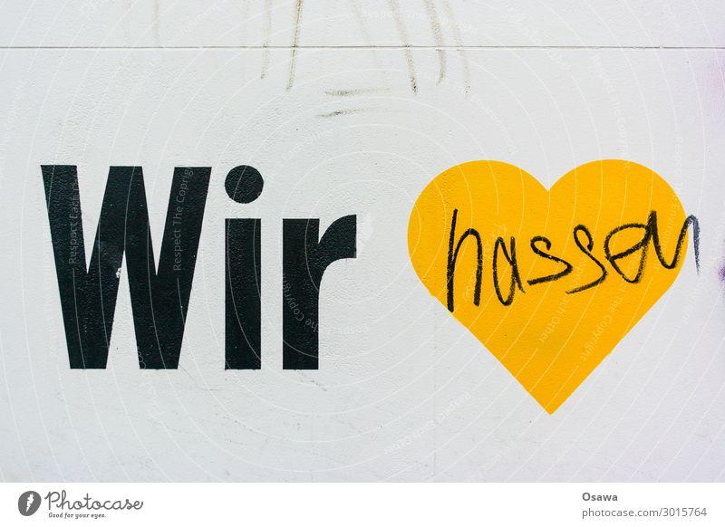 Hassliebe Mauer Wand Zeichen Schriftzeichen Graffiti Gefühle Stimmung Liebe Wut Ärger gereizt Feindseligkeit Frustration Verbitterung trotzig Aggression Herz