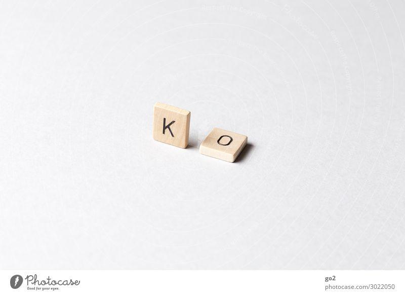 Knock Out Spielen Schriftzeichen ästhetisch einfach Liebeskummer Müdigkeit Unlust Schmerz Enttäuschung Einsamkeit Erschöpfung Stress Gewalt Ende Erfolg