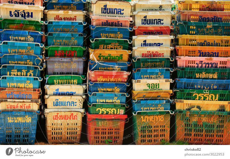 Bunte Eunkaufskörbe Ferien & Urlaub & Reisen retro Schriftzeichen Ordnung Kreativität kaufen Dorf Kunststoff Dienstleistungsgewerbe Kasten Handel tragen