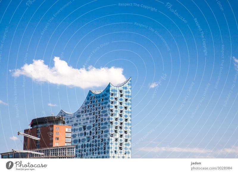 luftig | weisser rauch. blau Architektur Kunst Design modern Musik Kultur Hamburg Geld Skyline Wahrzeichen Sightseeing Reichtum Theater Konzert maritim