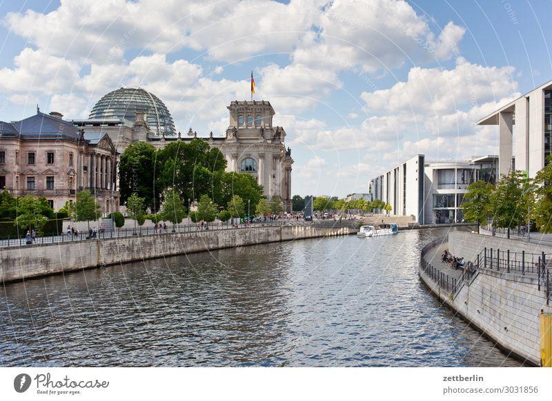 Regierungsviertel Architektur Berlin Deutscher Bundestag Deutschland Hauptstadt Bundeskanzler Amt marie elisabeth lüders haus paul löbe haus Parlament