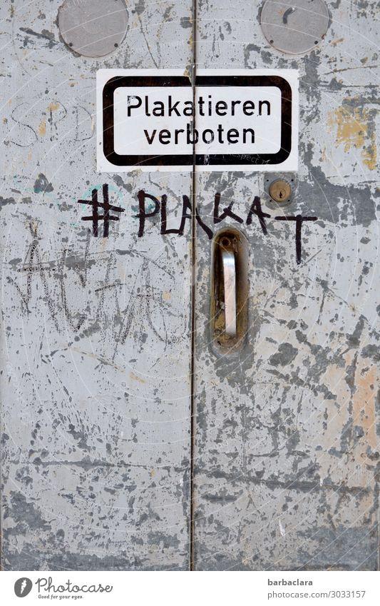 Geschriebenes | kleiner Widerstand Technik & Technologie Energiewirtschaft Fassade Tür Kasten Container Schloss Metall Zeichen Schriftzeichen