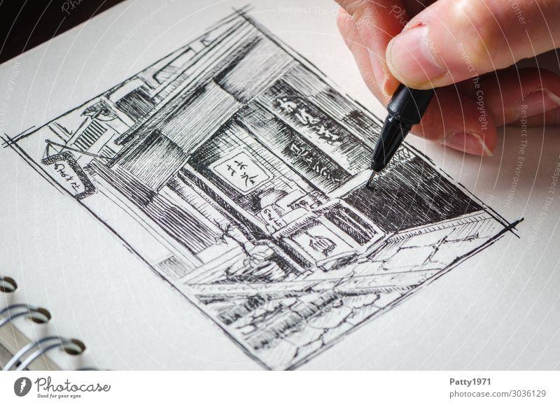 Zeichnen / Fingerspitzengefühl Freizeit & Hobby zeichnen malen Kunst Zeichnung Entwurf Inspiration Konzentration Kreativität Chinesisch Gedeckte Farben