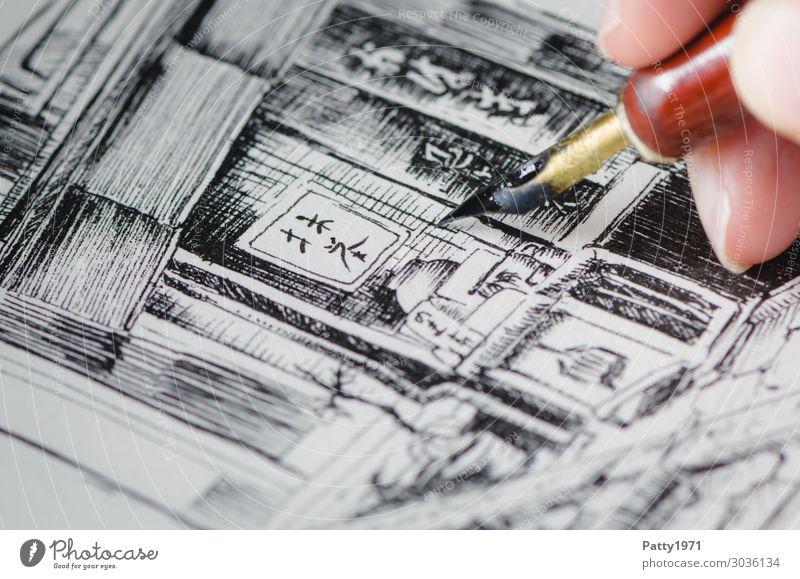 Tuschezeichnung Freizeit & Hobby zeichnen Kunst Zeichnung Zeichen Schriftzeichen schwarz weiß Inspiration Kreativität Chinesisch Gedeckte Farben Nahaufnahme