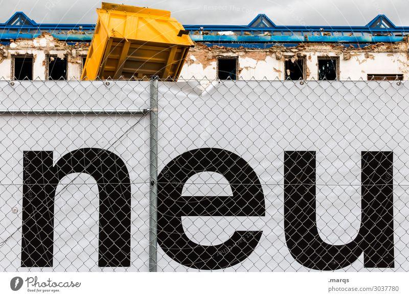 Neuauflage Baustelle Industrieanlage Fabrik Maschendrahtzaun Ladefläche Ruine Schriftzeichen neu Beginn Wandel & Veränderung Abrissgebäude Neubau Umbauen Ende