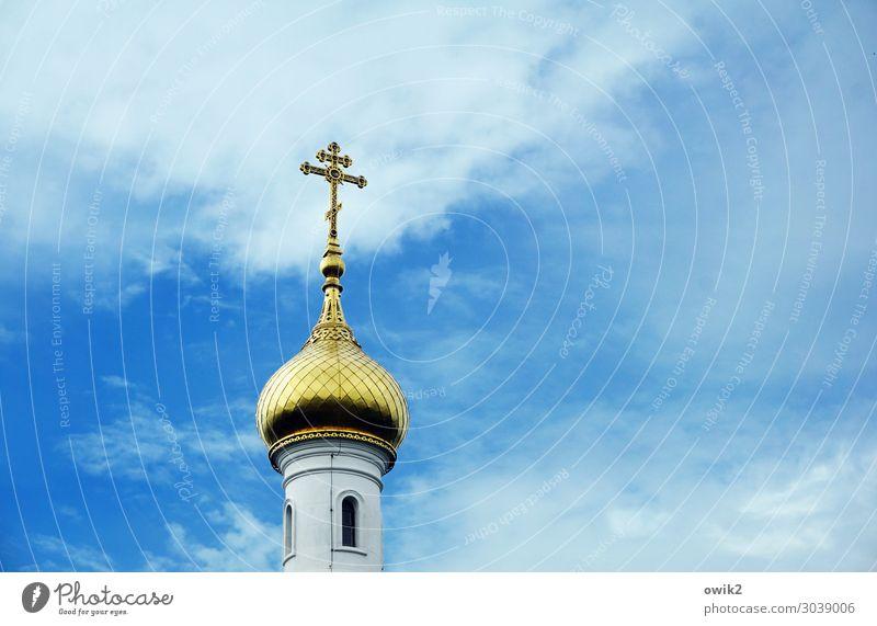 Hoffnungszeichen Himmel Wolken Religion & Glaube oben Kirche Gold Ewigkeit hoch Ziel Christliches Kreuz Wien Wert standhaft Kirchturmspitze Orthodoxie
