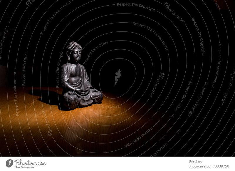 Buddha Lifestyle Stil Design Erholung ruhig Meditation Dekoration & Verzierung Akzeptanz Vertrauen Geborgenheit Mitgefühl gehorsam friedlich Opferbereitschaft