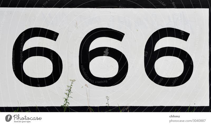 Rheinkilometer 666 Wassersport Kapitän Seemann Mauer Wand Schifffahrt Binnenschifffahrt Kreuzfahrt Bootsfahrt Fähre Ruderboot Kajak Ziffern & Zahlen