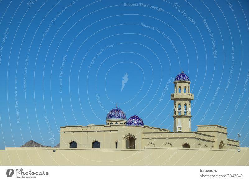 moschee. Himmel Ferien & Urlaub & Reisen blau Architektur Religion & Glaube Gebäude Tourismus Kultur Bauwerk Wolkenloser Himmel Moschee Oman