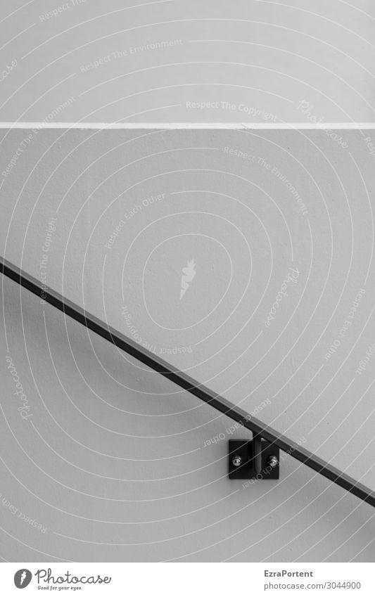 \- Stadt Haus Bauwerk Gebäude Architektur Mauer Wand Fassade Beton Metall Linie schwarz weiß ästhetisch Geländer festhalten Halt graphisch Grafische Darstellung