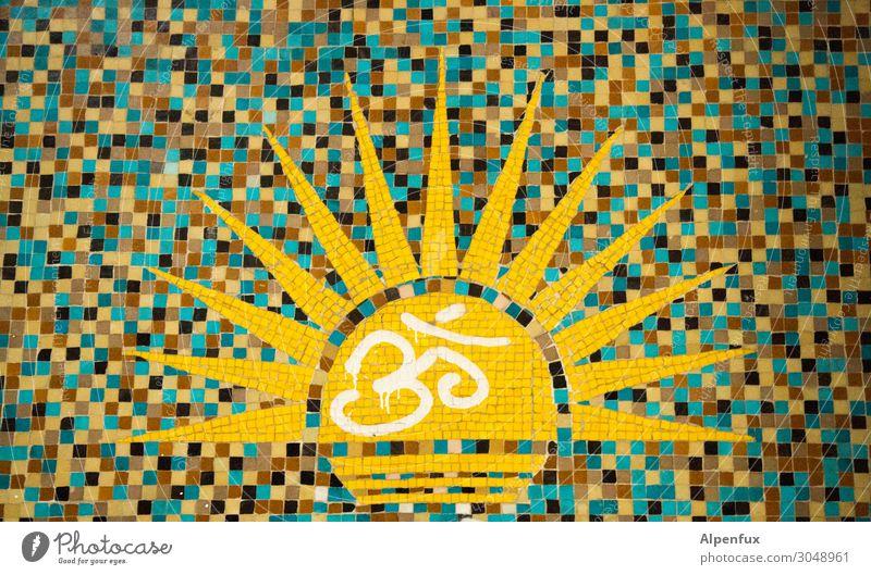 Oum   UT Kassel 19 Sonne Freude Religion & Glaube Glück Zufriedenheit träumen Kraft Fröhlichkeit Erfolg Kreativität Lebensfreude Beginn Energie Ewigkeit