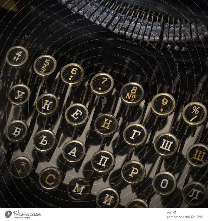 Russisch for Runaways Schreibmaschine Metall Zeichen Schriftzeichen Ziffern & Zahlen alt dunkel authentisch glänzend historisch retro rund viele komplex