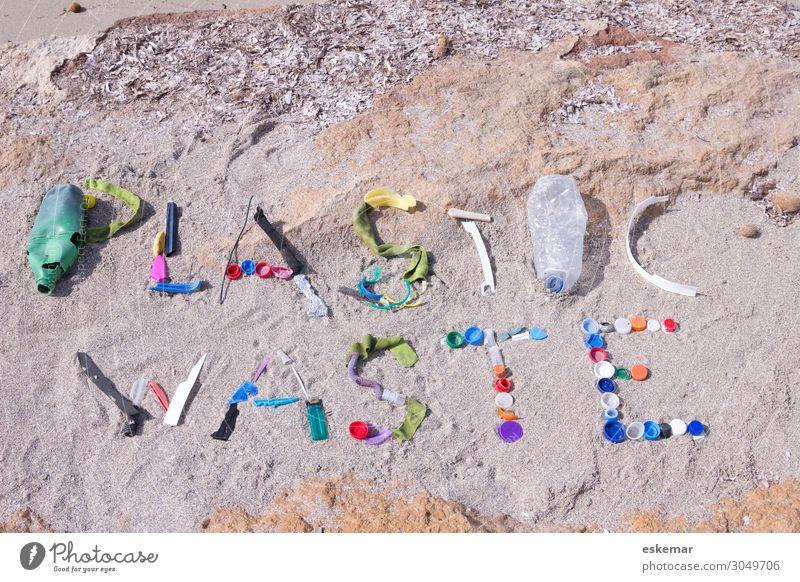 plastic waste Strand Meer Umwelt Natur Sand Wasser Küste Mittelmeer Kunststoffverpackung authentisch dreckig mehrfarbig Kunststoffmüll Plastik Müll Wort Schrift