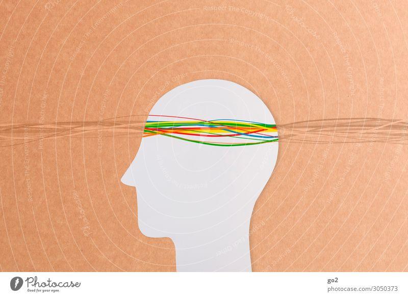 Kreativität Mensch Farbe Leben Gefühle Kunst Freiheit Kopf Design Kommunizieren Lebensfreude lernen einzigartig Idee Wandel & Veränderung Grafik u. Illustration