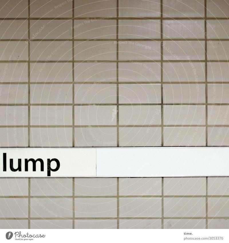 nebulös | Hamburg Underground Mauer Wand Fliesen u. Kacheln Verkehr Tunnel U-Bahnstation Stein Schriftzeichen Linie Streifen Originalität Stadt Ausdauer