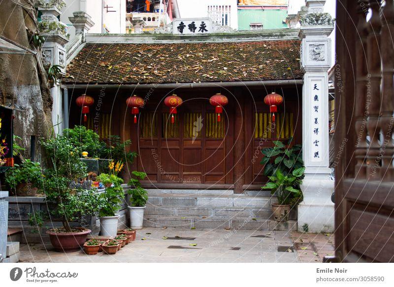 Hinterhoftempel Hanoi Vietnam Altstadt Architektur Tempel Ferien & Urlaub & Reisen Religion & Glaube Farbfoto Außenaufnahme Tag