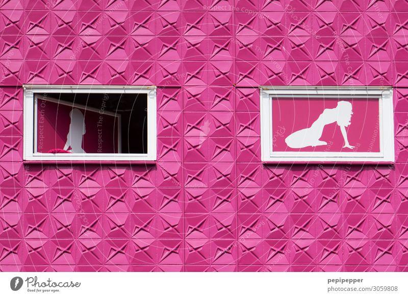 2 Fenster Tourismus Häusliches Leben Haus Arbeit & Erwerbstätigkeit Beruf Arbeitsplatz Dienstleistungsgewerbe feminin Mensch Hamburg kiez Stadt Hochhaus Mauer