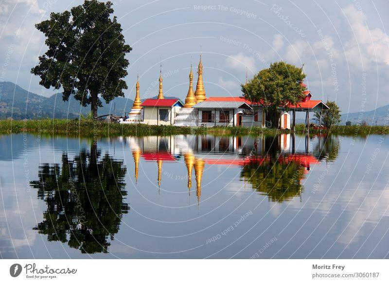 Pagoda in the mirroring Lake Inle, Myanmar/Burma. Ferien & Urlaub & Reisen Kultur Religion & Glaube Kraft Kreativität stagnierend Stimmung planen Tradition
