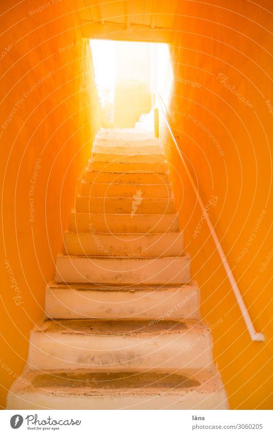 Treppe Hauseingang Häusliches Leben Wohnung Insel Naxos Chalki Griechenland Mauer Wand einfach orange Schutz Erwartung geheimnisvoll Leichtigkeit Sicherheit