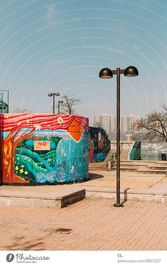 riverside park Kunst Kunstwerk Gemälde Wolkenloser Himmel Schönes Wetter Fluss New York City Stadt Hochhaus Park Platz Treppe Straßenbeleuchtung Graffiti