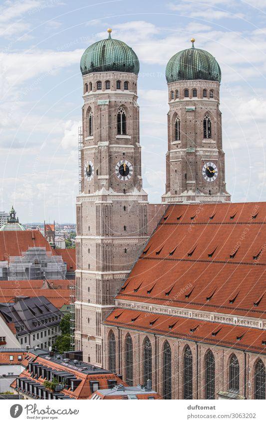 Liebfrauen Dom zu München Ferien & Urlaub & Reisen alt Sommer Stadt ruhig Architektur Stil Gebäude Tourismus Stein Ausflug Zufriedenheit Kirche Schönes Wetter