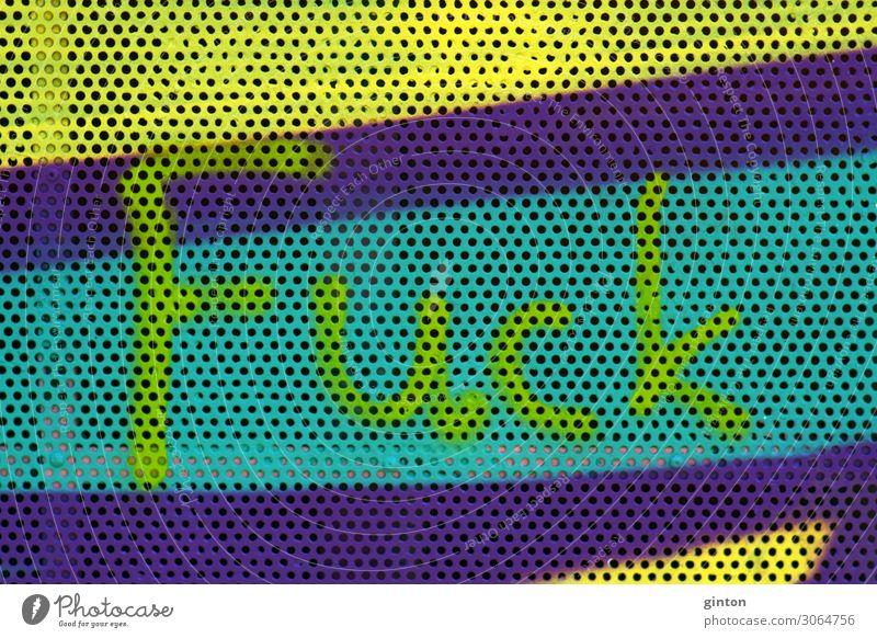 Buntes Lochblech mit Slogan Architektur Metall Zeichen Schriftzeichen Graffiti eckig modern neu gelb violett türkis Parole Fuck Wort Material Metalloberfläche
