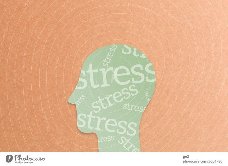 Stress Mensch Gesundheit Kopf Arbeit & Erwerbstätigkeit Schriftzeichen Kommunizieren lernen Grafik u. Illustration Zeichen Schmerz Gesellschaft (Soziologie)