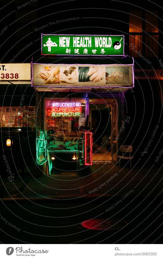 new health world Gesundheit Gesundheitswesen Behandlung Wellness Massage Akupunktur Städtereise New York City Chinatown Stadt Straße Zeichen Schriftzeichen
