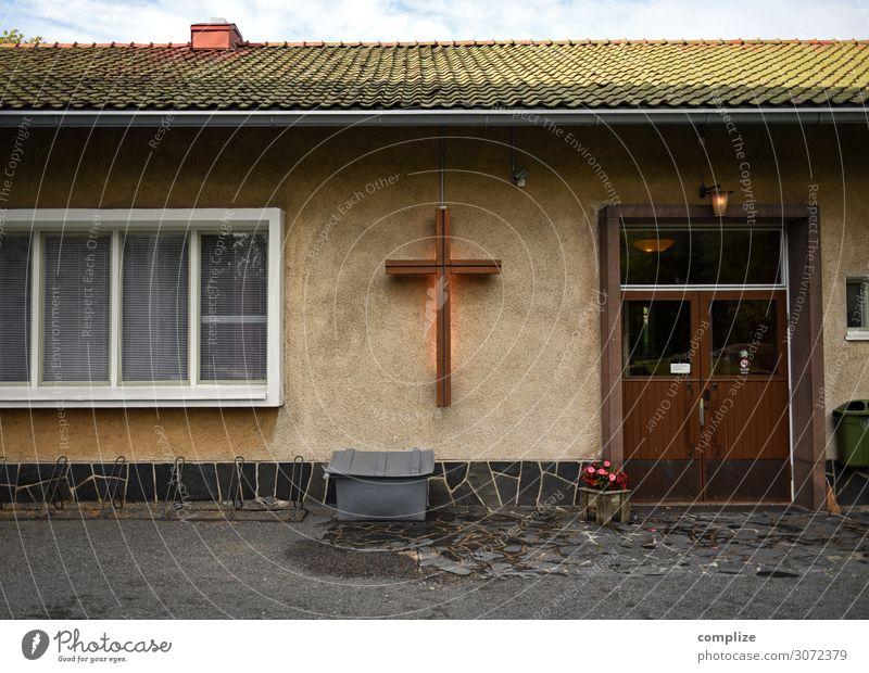 Haus Gottes Lifestyle ruhig Häusliches Leben Wohnung Arbeit & Erwerbstätigkeit Arbeitsplatz Stadt Kirche Mauer Wand außergewöhnlich Mitgefühl Opferbereitschaft